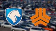 اعلام قیمت جدید خودروها از سوی شورای رقابت