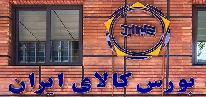 اتفاق نوین برای مسکن در بورس