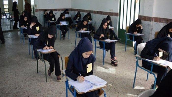 خبر مهم درباره برگزاری امتحانات پایان سال