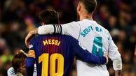 بمب خبری؛ کاپیتان های دو غول اسپانیا در یک تیم