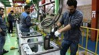 پرونده دستمزد کارگران با افزایش حق مسکن بسته شد