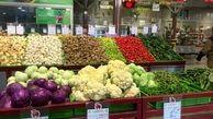 واردات ۵ محصول کشاورزی به عراق آزاد شد + سند