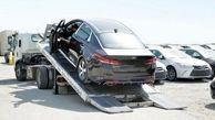 وارد کننده متخلف خودرو نقره داغ شد