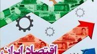 بررسی حجم اقتصاد ایران تا پایان پاییز ۹۹