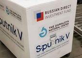 ششمین محموله واکسن روسی در راه کشور + فیلم