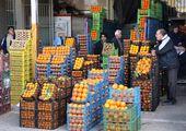 قیمت روز میوه و تره بار در میادین شهرداری (۱۴۰۰/۰۱/۲۵) + جدول