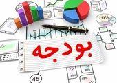 ۸ ایراد مرکز پژوهشهای مجلس به بودجه + فیلم