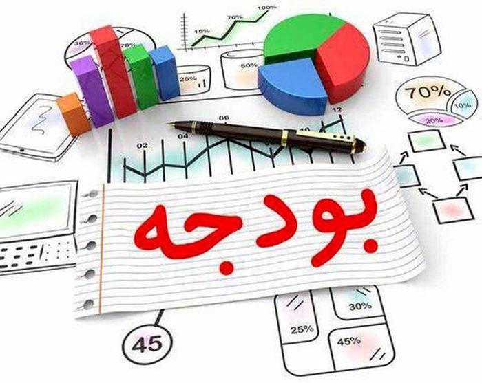 بودجه سال آینده چه میزان کسری عملیاتی دارد؟