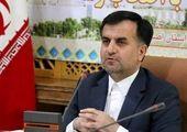 آخرین وضعیت پوشش واکسیناسیون فرهنگیان