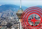 رونمایی از دستگاه هشدار سریع زلزله در پایتخت/ فیلم