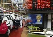 نحوه قیمتگذاری خودرو در بورس
