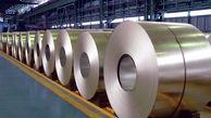 علت گران فروشی فولاد در داخل کشور چیست؟