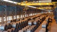 رشد ۱۱۸ درصدی صادرات فولاد تا پایان اردیبهشت ۱۴۰۰