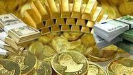 قیمت دلار، طلا و سکه در بازار چند؟ (۹۹/۰۵/۱۴)