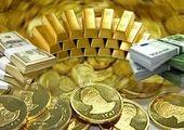 چرا قیمت طلا ده درصد کاهش یافت؟