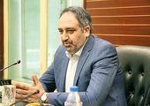 افتخاری دیگر برای شرکت دخانیات ایران