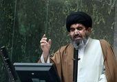 بورس ایران در چشماندازی طلایی