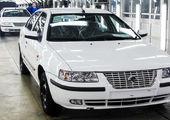 اعتراض سهامداران خرد به قیمت گذاری دستوری خودرو
