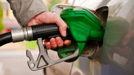 بنزین ۲۰ هزار تومانی مردم را به خاک سیاه می نشاند!