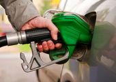 چند درصد از بنزین مصرفی با نرخ آزاد است؟