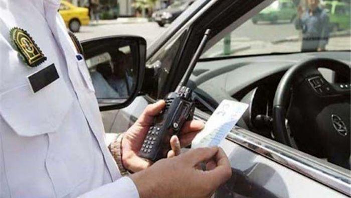 منابع حاصل از جریمه های رانندگی کجا هزینه می شود؟