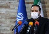پایان دغدغه واکسن کرونا تا خرداد ۱۴۰۰+ فیلم