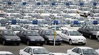 چند نفر در فروش فوقالعاده خودرو ثبتنام کردند؟