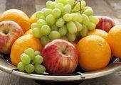 قیمت روز انواع میوه و صیفی جات (۲۴ اسفند)