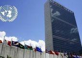 بدهکاری سنگین ایران به سازمان ملل/ گوترش: حق رای را از ایران می گیریم
