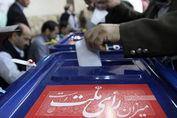 جهانگیری کاندیدای انتخابات ریاست جمهوری میشود؟