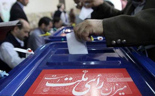 این افراد حق ثبت نام در انتخابات شوراهای شهر را ندارند