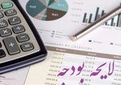 اقتصاد سیاسی بودجه ۱۴۰۰
