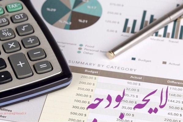 افزایش درآمدهای مالیاتی بودجه ۱۴۰۰ + جزئیات