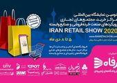 خوزستان، میزبان یک رویداد تخصصی