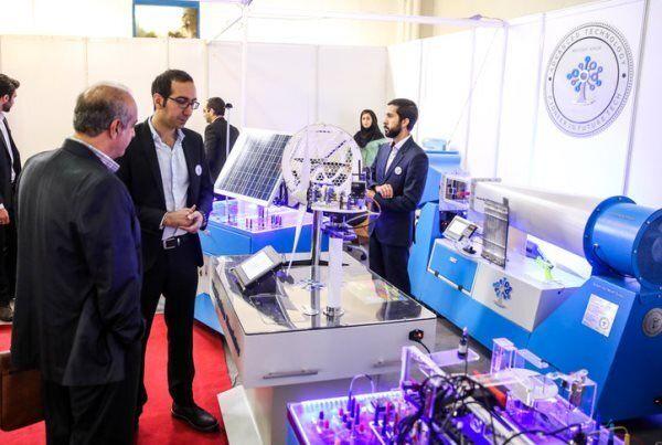 اعلام زمان برگزاری نمایشگاه نوآوری و فناوری ربع رشیدی