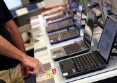 قیمت لپ تاپ مساوی یک سال پس انداز کارگر!