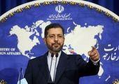 ناگفته های درباره سند راهبردی ایران و چین!