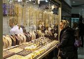 قیمت انواع سکه و طلا اعلام شد(۱۴۰۰/۰۲/۰۱)