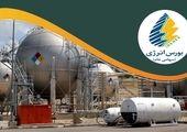 عرضه نفتخام در بورس انرژی مستمر میشود