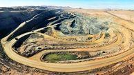 فرصت طلایی بهره برداری از صنایع معدنی سیستان