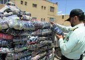 افزایش ۳۵ درصدی مجوزها در استان یزد
