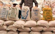 مترسکی برای ترساندن برنج کاران