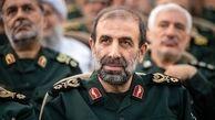 خلع درجه یکی از سرداران سپاه صحت دارد؟+عکس