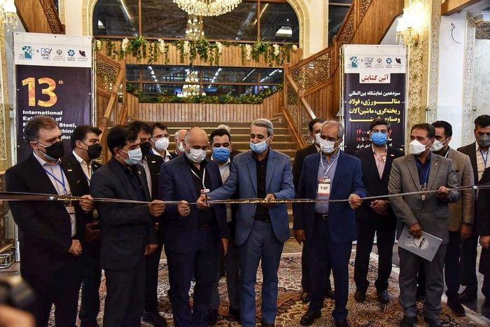 افتتاح بزرگترین نمایشگاه صنایع معدنی اصفهان