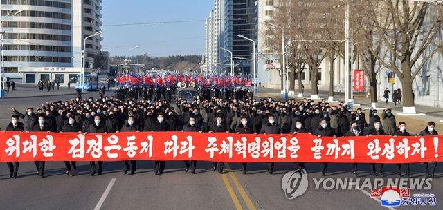 برگزاری کنگره متفاوت در کره شمالی