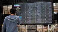 پنج نماد برتر در معاملات امروز بورس (۳۰شهریور) + جدول