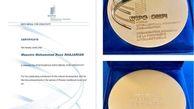 اعطای مدال بین المللی به استاد شجریان