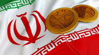 ارز دیجیتال ایرانی مورد استقبال قرار میگیرد؟