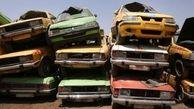 آیا خروج خودروهای فرسوده بار دیگر آغاز می شود؟