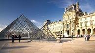 کرونا اقتصاد فرانسه را زمین زد